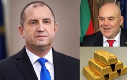 Радев Гешев злато