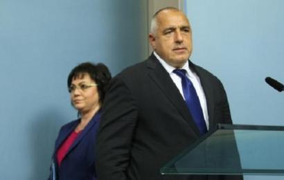 Нинова Борисов