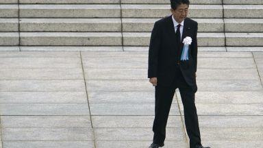 Японският премиер подаде оставка заради влошено здраве