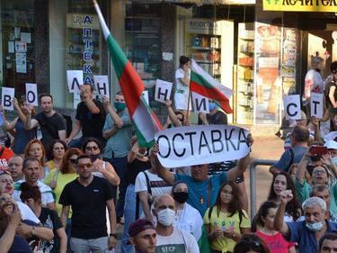 """Протестът, ден 77: """"Правосъдие без Каскет"""""""