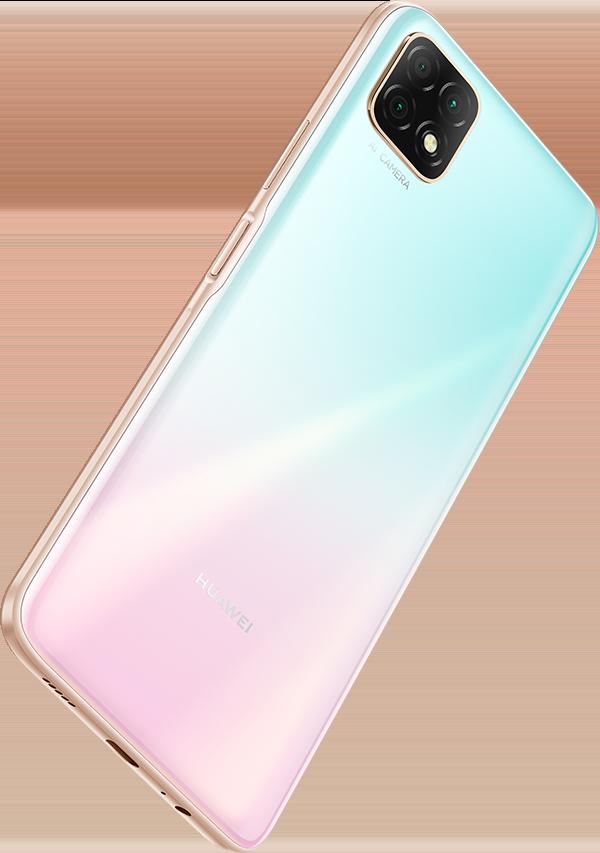 huawei-changxiang-20-5g kv pds2