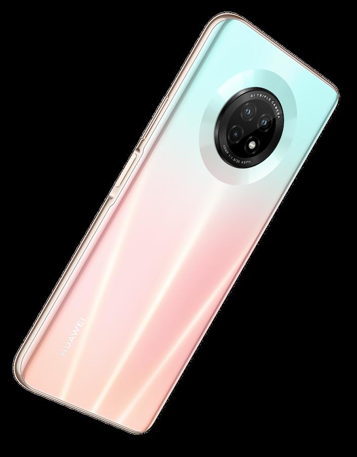 huawei-changxiang-20-plus-id-design-back-pink2x