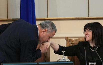 Валери Симеоно Цвета Караянчева
