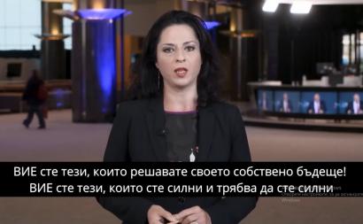 Рамона Стругариу