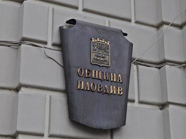 В Пловдив ще решат да затягат ли още мерките в понеделник