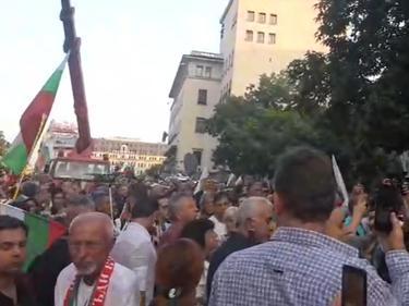 Ден 103 от протестите в София