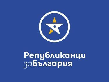 Партията на Цветанов подава документи за регистрация