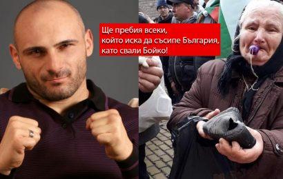 Станислав Недков Стъки