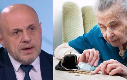 бедност томислав дончев