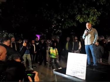 110-та вечер на протести в столицата е подкрепена от възрастни хора