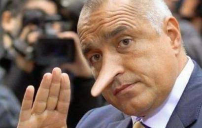 Бойко Борисов лъжа
