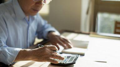 Сачева: Изчислението на втората пенсия ще стане по-справедливо