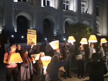 Пореден протест срещу Гешев, има и ново искане