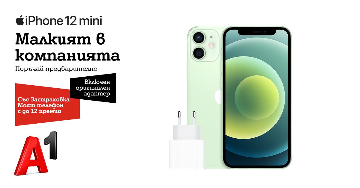 A1-iPhone-mini-1