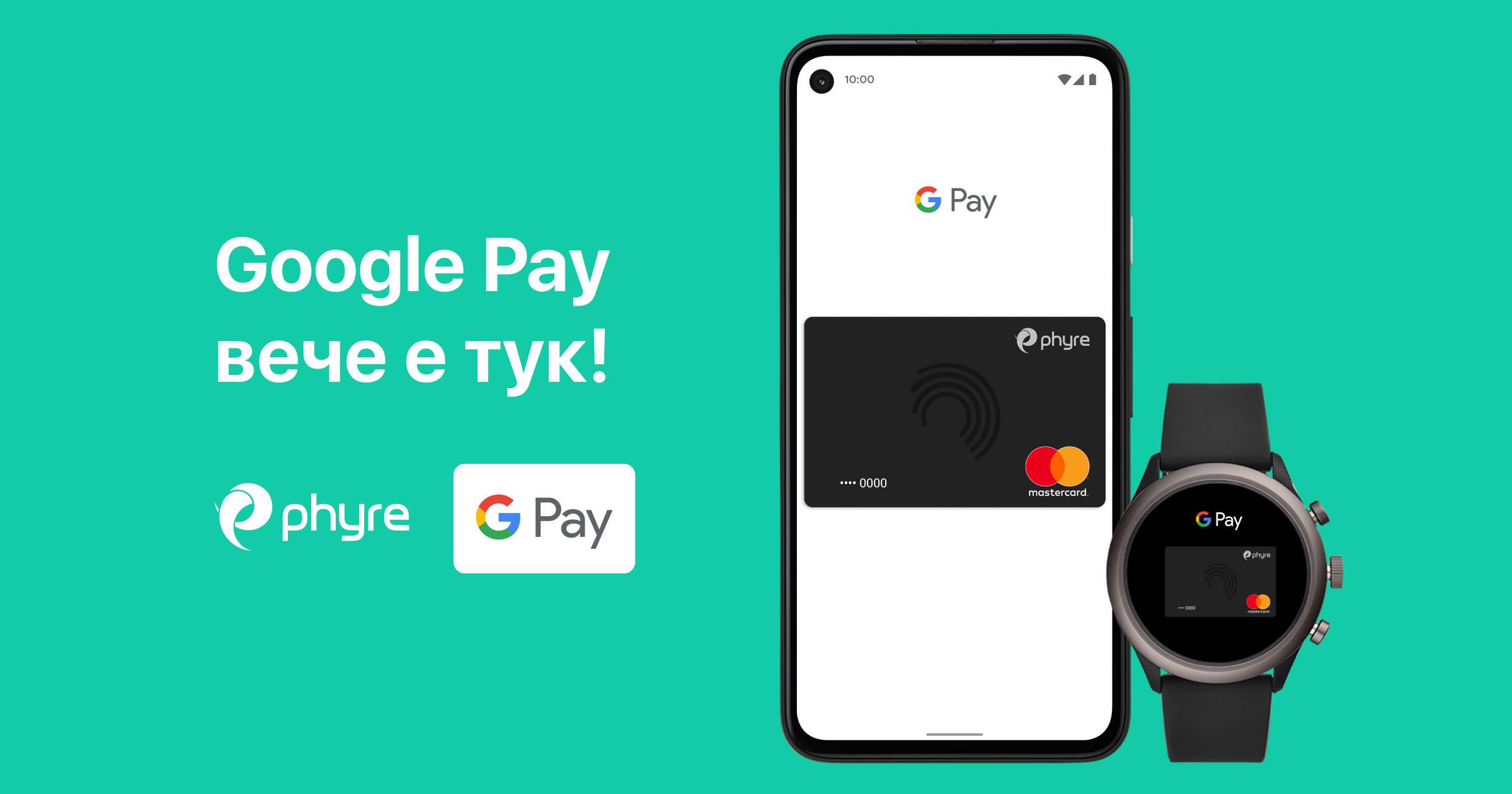 Google Pay Mastercard