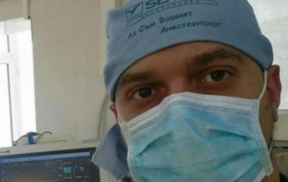 Лекар ГЕРБ