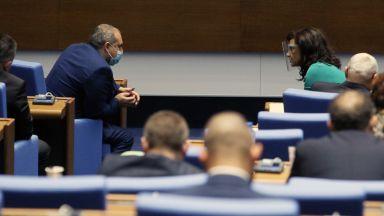 Слави Трифонов посочи кои партии не са възстановили надвзетите партийни субсидии