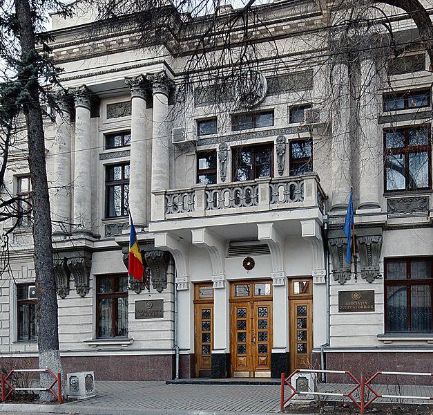Молдова разследва пране на $21 милиарда, дошли от Русия