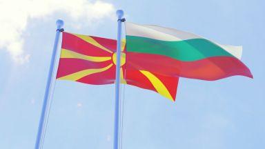 МВнР проверява за натиск срещу граждани на Северна Македония, получили български книги