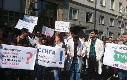 Протест лекари сестри