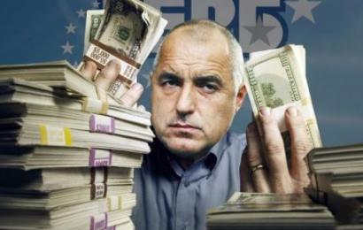 Бойко Борисов пари