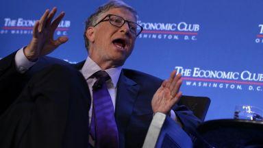 Бил Гейтс шокиран от