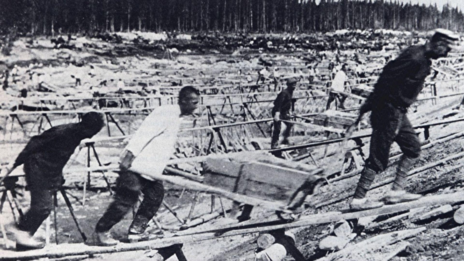 В ГУЛАГ Корольов има16-часов работен ден в най-лошите възможни условия