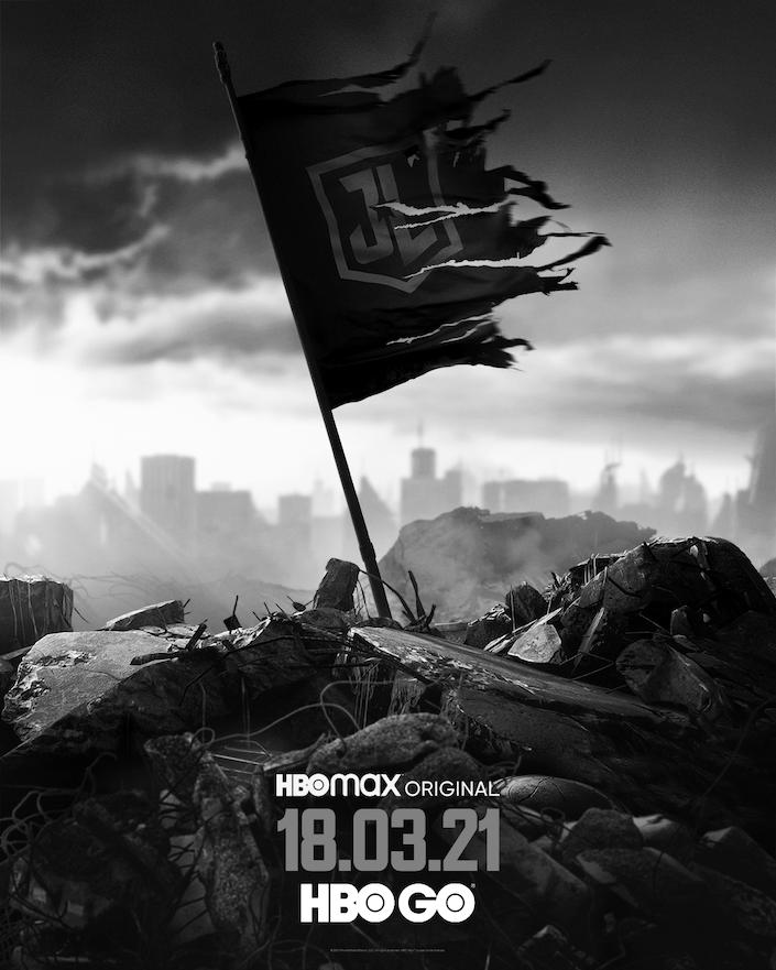 Лигата на справедливостта Режисьорската версия на Зак Снаидър с премиера на 18 март паралелно в HBO GO и HBO Max 3