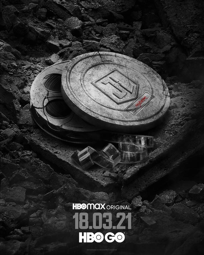 Лигата на справедливостта Режисьорската версия на Зак Снаидър с премиера на 18 март паралелно в HBO GO и HBO Max