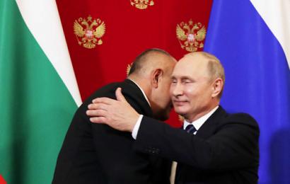 Путин Борисов
