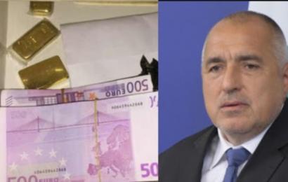 Пари Бойко