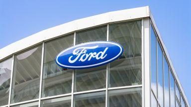 Бразилският съд забрани на Форд да прави масови съкращения
