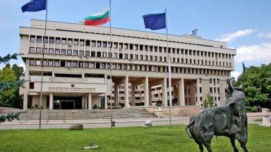 МВнР привика дипломат №1 на Скопие в София заради поруганото ни знаме в Битоля