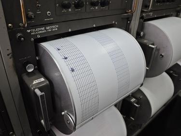 Ново земетресение в Япония