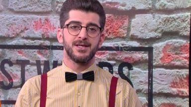 Сашо Кадиев с емоционално извинение в ефир след обвиненията за трансфобия и расизъм