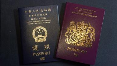 Лондон и Пекин ожесточиха враждата си заради британските специални паспорти