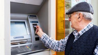 Кои пенсионери ще получат осъвременяване на пенсиите и кои не