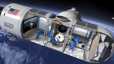 Космически хотел отваря врати след 5 години