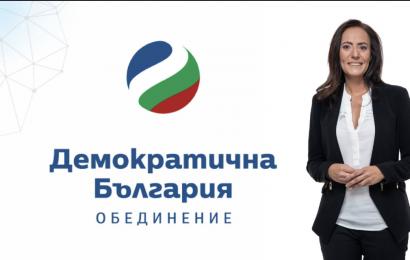 Росина Станиславова кмет ДБ