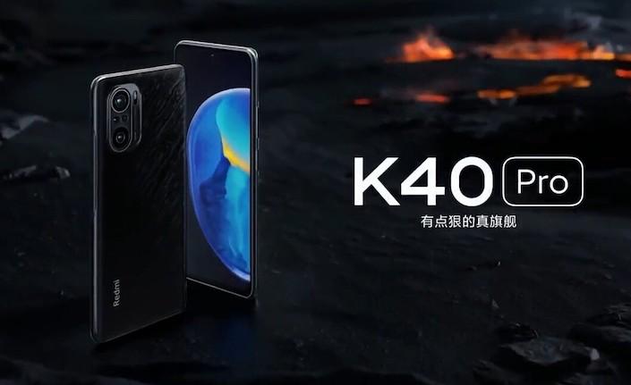 Redmi-K40-Pro