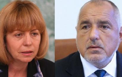 Фандъкова Борисов