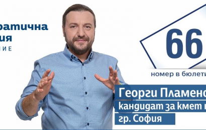 Георги Илиев ДБ