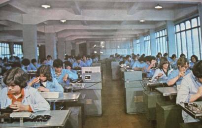 Компютри правец социализъм
