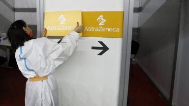 Лондон пада жертва на ваксинационната война между ЕС и