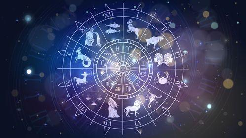 Зодията разкрива каква е истинската цел в живота ви