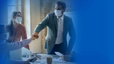 Какъв е статусът на разпространение на вируса сред вашите колеги?