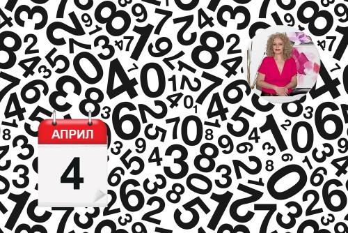 Нели Колева, нумеролог: Какво сочат числата в бюлетините