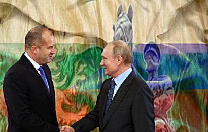 Радев Путин