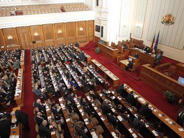 ВМРО: Национално безотговорният парламент все пак допусна Турция в българската политика