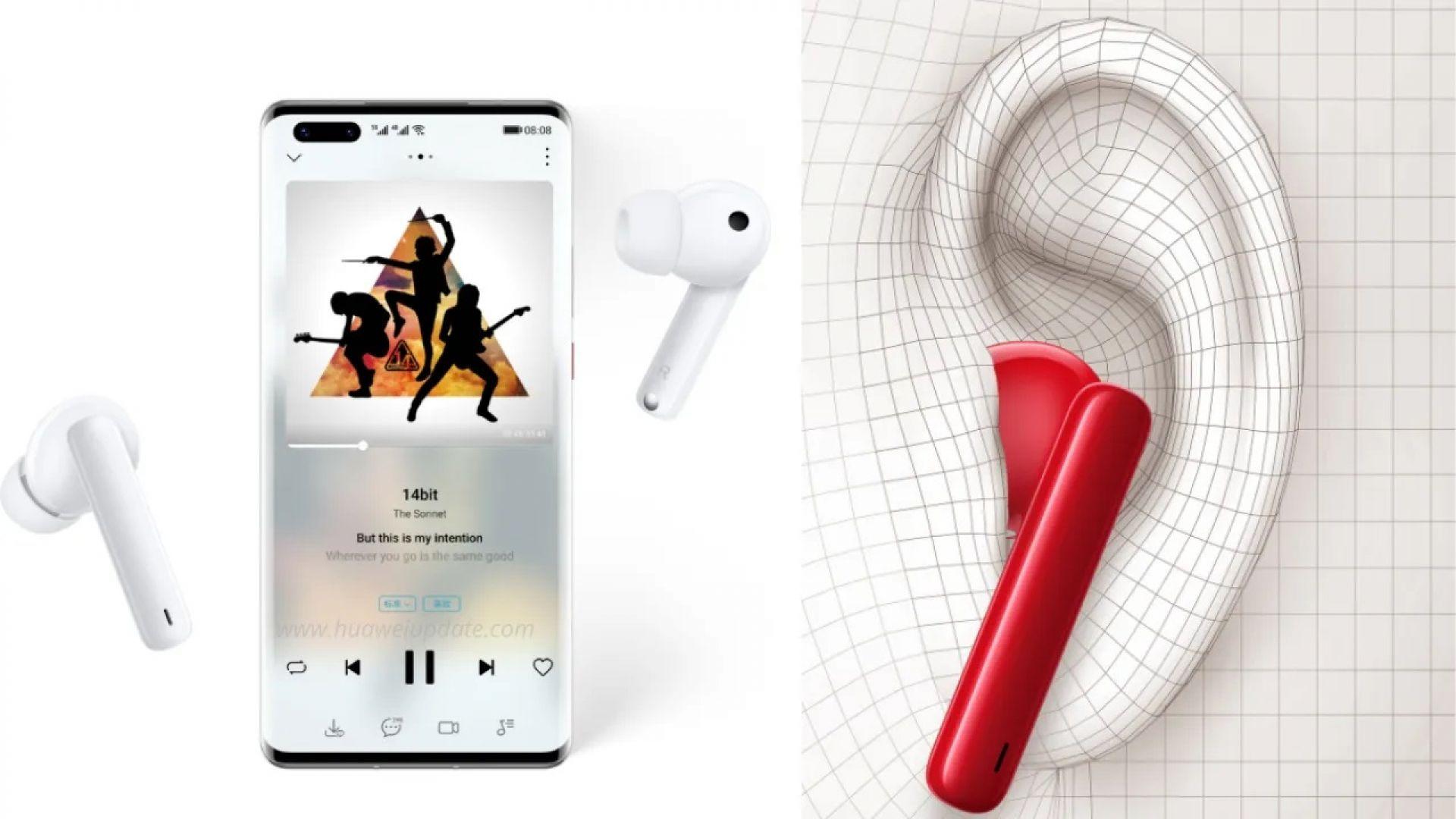 Нuаwеі са направили възможно най-удобните и достъпни безжични слушалки с активно шумопотискане
